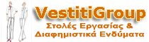 www.Vestitigroup.gr